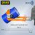 Fasskipper Flex mit Handkurbel für Stapler und Kran